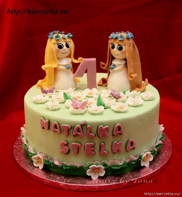 с фото марципаном торты домашние