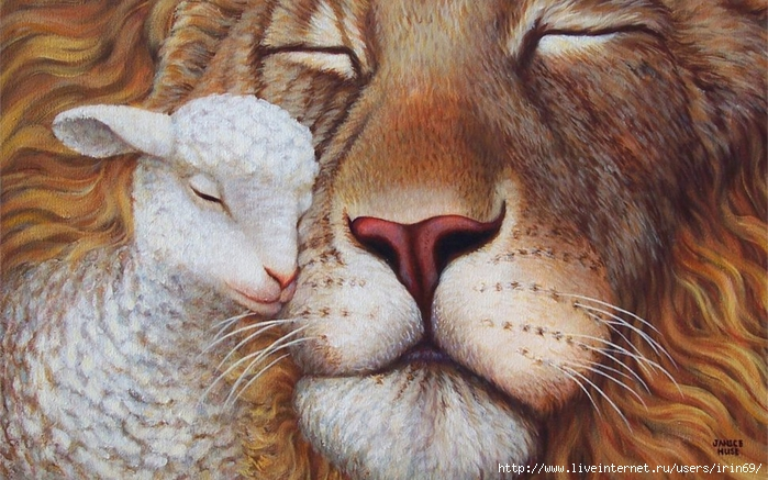70824__the-lion-and-the-lamb_p (700x437, 295Kb)