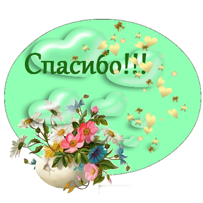 кто картинки спасибо родная сестричка тысяч белорусов были