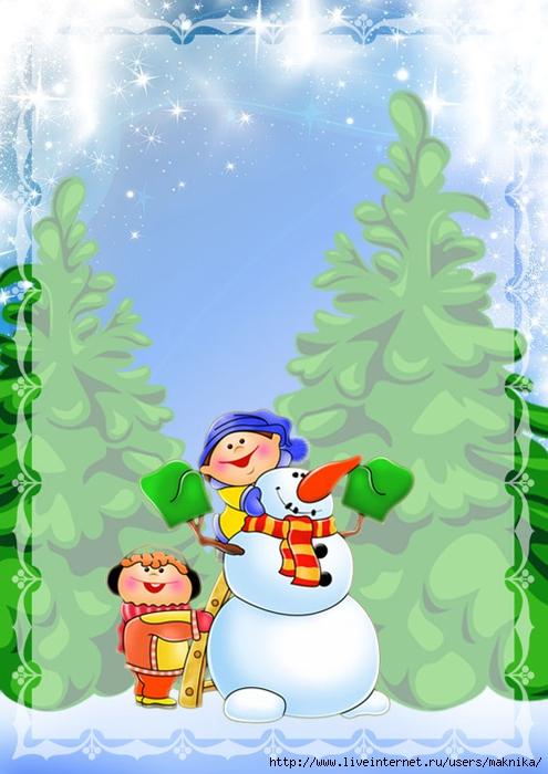 Скачать зимние шаблоны для детского сада