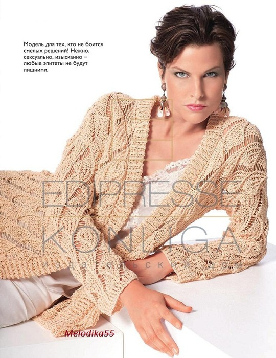 вязание кардигана пальто спицами выкройка схема