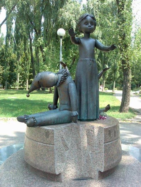 Image result for фотографии дети бабий яр