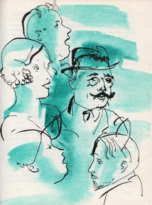 Иллюстрации к рассказу набокова рождество