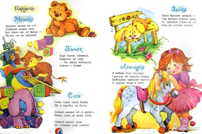 Картинки николай, стихи для детей с картинками распечатать