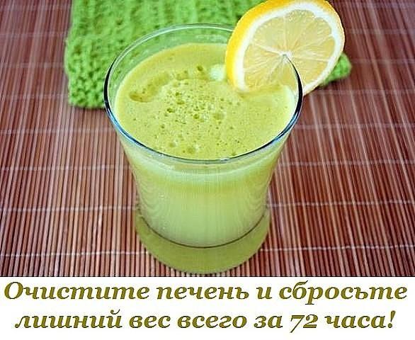 Диеты | записи в рубрике диеты | дневник анастасия_остроумова.