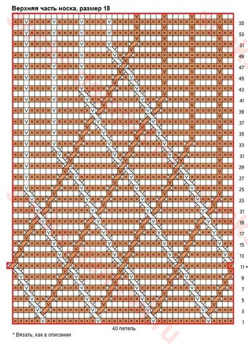 2323-9 (501x700, 541Kb)