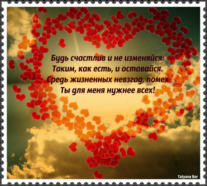 Валентинки на 14 открытки поздравления