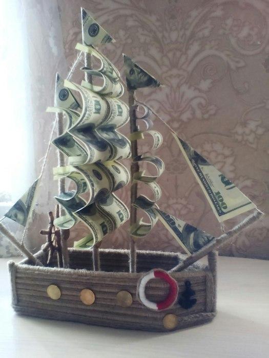 применяются фото как сделать денежный корабль мере роста прозрачное