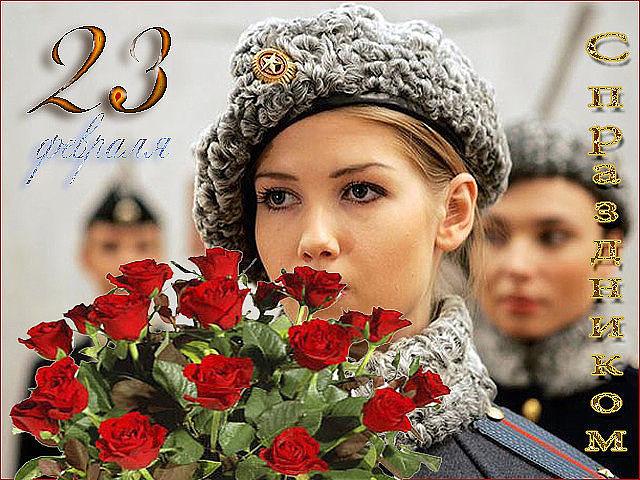 ❶День защитника отечества женский праздник|Поздравление 23 женщине|Protector of the Motherland Day | День Защитника Отечества | Katerina Hotels in Moscow|23 февраля — День Защитника Отечества в ресторане «Пури»|}
