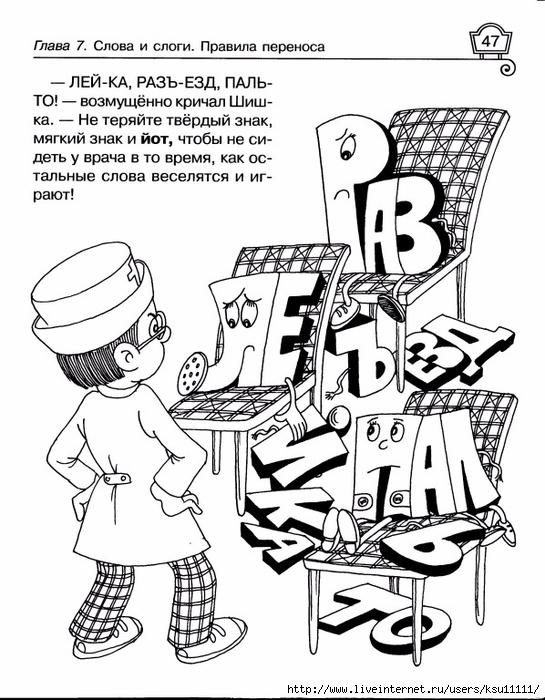 На игровые рубли автоматы