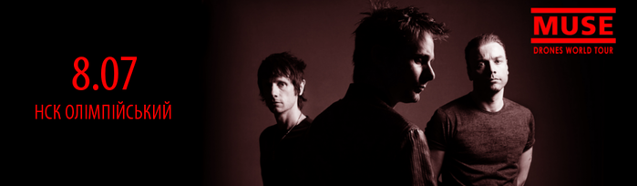 5200200_muse (700x204, 95Kb)