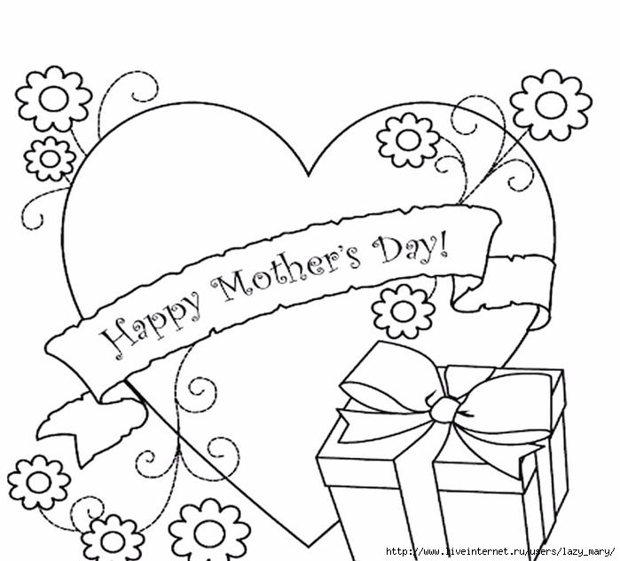 динамично рисунок карандашом поздравление с днем матери познакомились