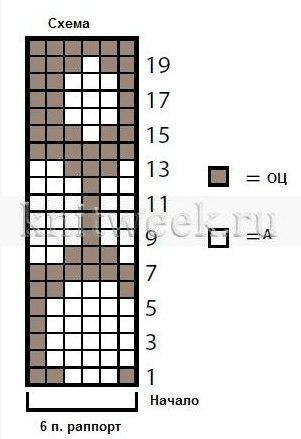1120-408а (301x439, 67Kb)
