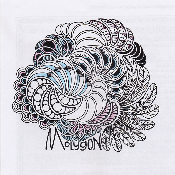 2316980_Zentangle112 (601x601, 118Kb)