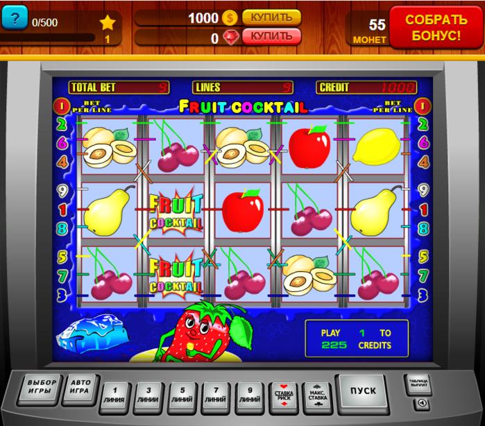 Игровой автомат reactoonz играйте без денег и без регистрации онлайн