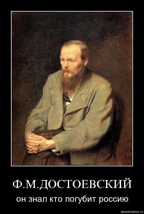 http://img1.liveinternet.ru/images/attach/c/2//64/46/64046415_1284553009_F_M.jpg