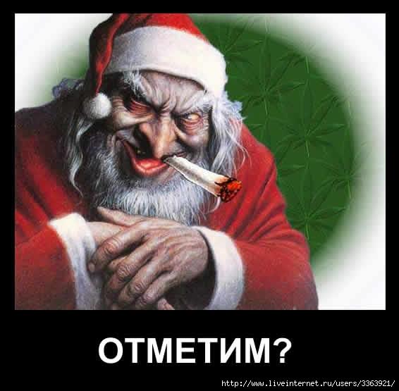 Дед мороз с хуем