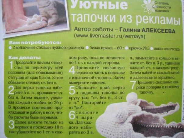 http://img1.liveinternet.ru/images/attach/c/2//66/868/66868439_1290327027_cb8313e6c805.jpg