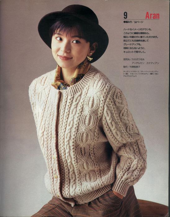 вязание на спицах схемы и модели из японских журналов