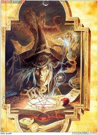 Школа сексуальной магии древних славян плахов
