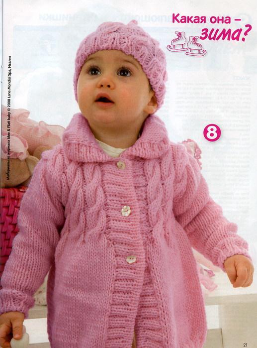 Схема вязания пончо для девочки 15-2 года
