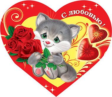 http://img1.liveinternet.ru/images/attach/c/2//70/88/70088699_3.jpg