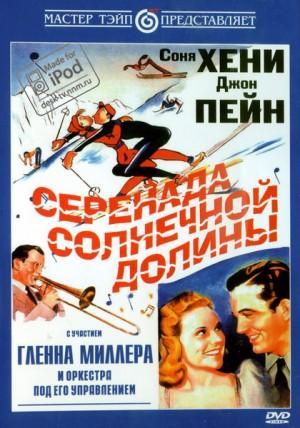 http://img1.liveinternet.ru/images/attach/c/2//71/296/71296235_poster.jpg