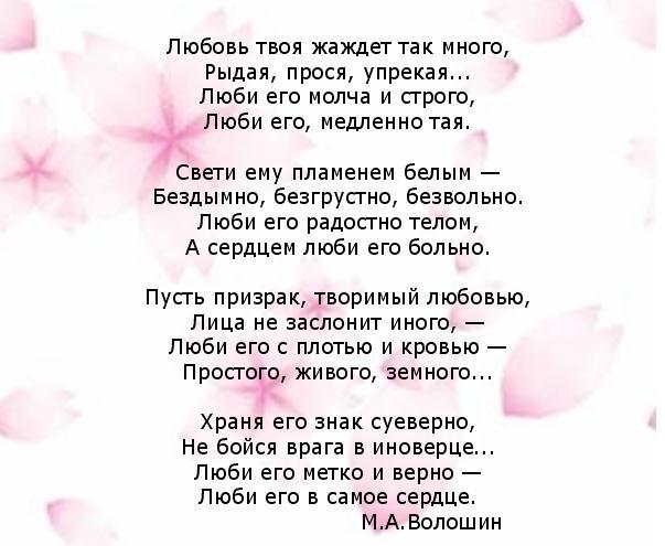 Секс стихи напоминает