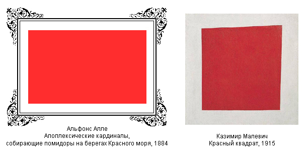 http://img1.liveinternet.ru/images/attach/c/2//72/305/72305038_1300598270_malevichred.jpg