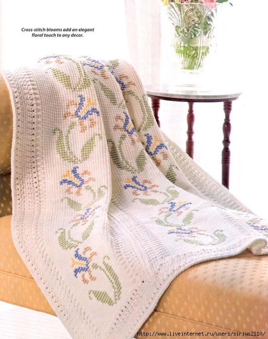 Тунисское вязание крючком пледы подушки покрывала схемы 671