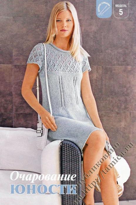 Платье с ажурной кокеткой и юбкой.