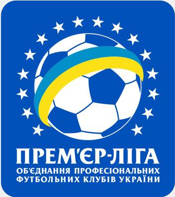 чемпионат по футболу первая лига