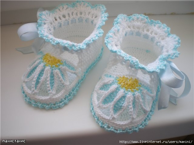 вязание вязание детских пинеток спицами