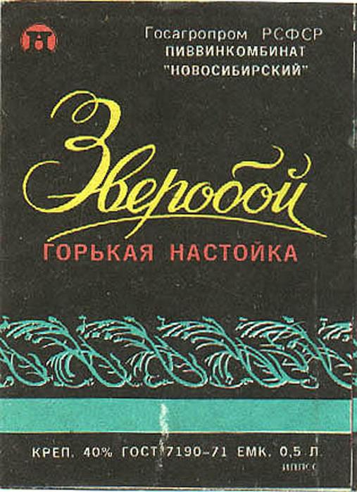 https://img1.liveinternet.ru/images/attach/c/2/65/407/65407855_vino_vodka_16.jpg