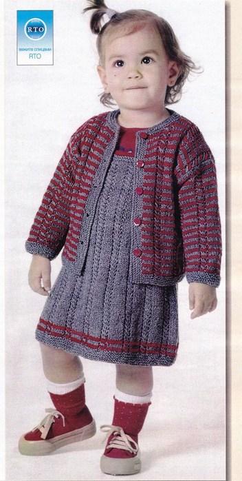 Вязаный комплект для маленькой модницы.