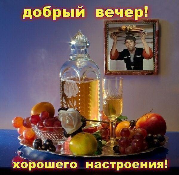 http://img1.liveinternet.ru/images/attach/c/2/65/643/65643330_65465325__1_1.JPG