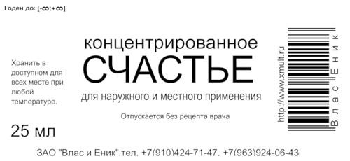 Болталка. Обо всем понемногу 15 - Страница 145 - Форум по вязанию спицами и вязанию крючком. Все-сама.ру