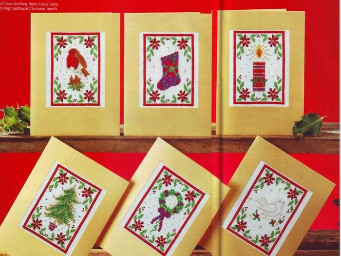 Рождественская вышивка на открытках