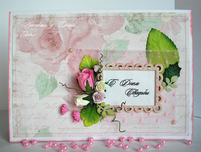 Бумажная свадьба открытки скрапбукинг, открытка папе сделать