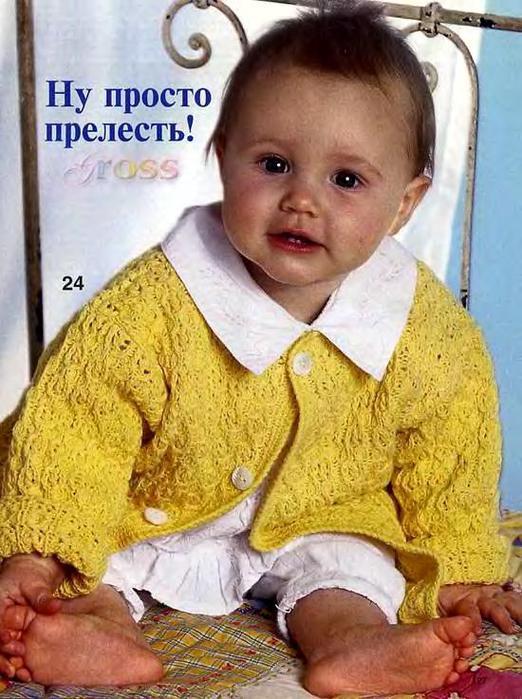 вязанная кофта на молнии для девочки лет.