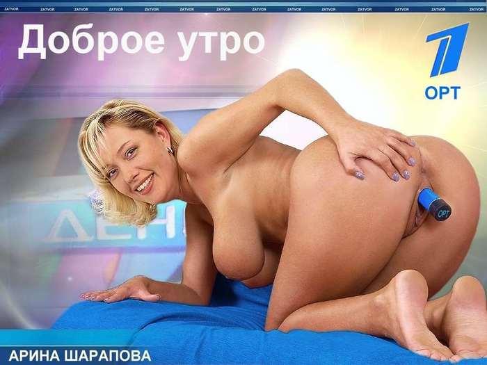 после новое порно русских телеведущих порно фото порно
