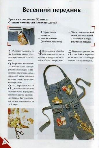 эрго рюкзак: горный рюкзак, отзывы о рюкзаках.