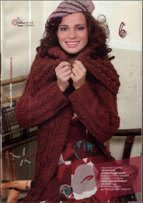 Вязаные пальто и кардиганы, вязание спицами. кардиган крючком схемы.