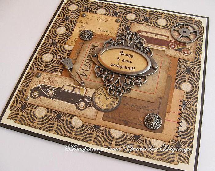 дизайн открытки для мужчины приветик