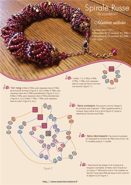 рхемы схемы плетения браслетов из бисера техника мозаикой. схема.
