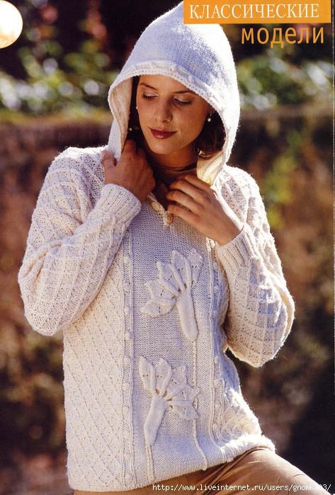 Описание: Белый свитер с капюшоном спицами с.