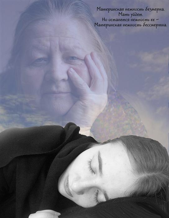 Картинки о воспоминании умершего