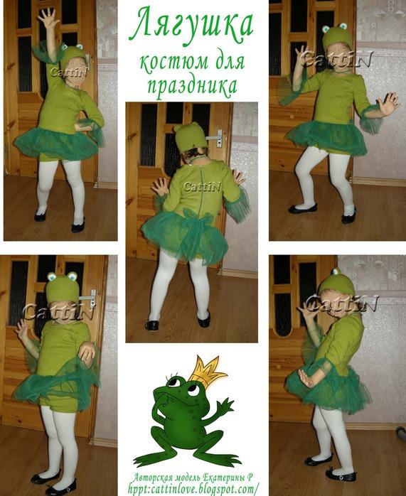 Новогодний костюм для малышей своими руками фото