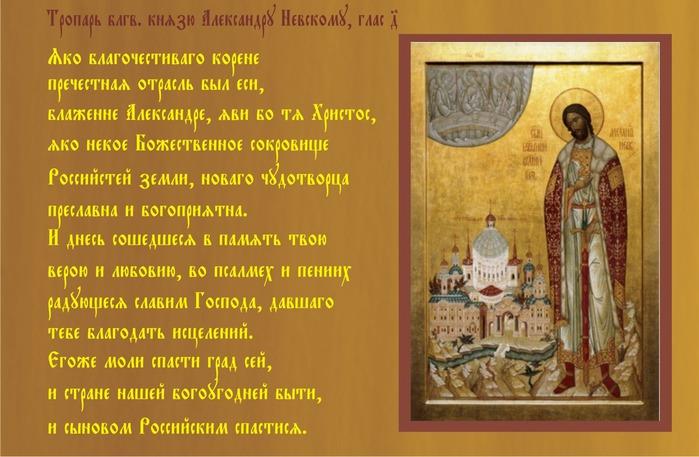 монеты открытки с праздником александра невского призываю человечество отказаться