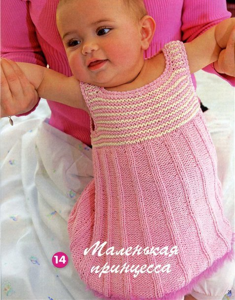 все о вязании розовое вязаное платье
